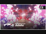 미라큘러스: 레이디버그와 블랙캣 – 아쿠아 레이디버그 | 변신 (한국어)