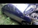Обзор аварий Два человека пострадали под Слободским 20 09 2018