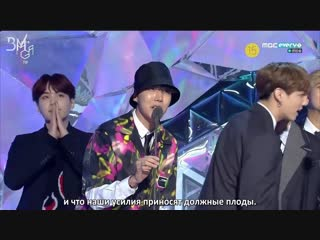 [RUS SUB][06.11.18] BTS - Best Male Dance Performance @ MBCPlus X genie music AWARDS