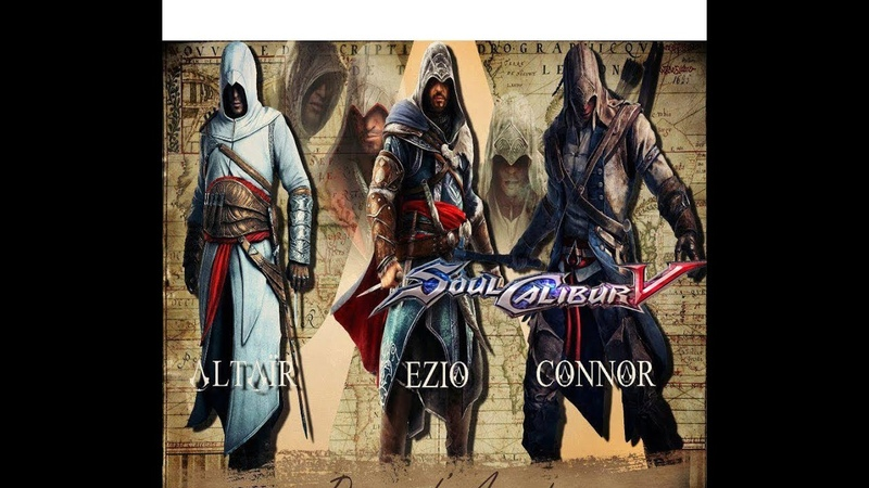 Soul Calibur 5 Custom Battle 14Altair vs Ezio