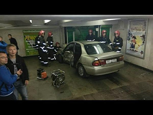 Автомобиль после аварии влетел в метро