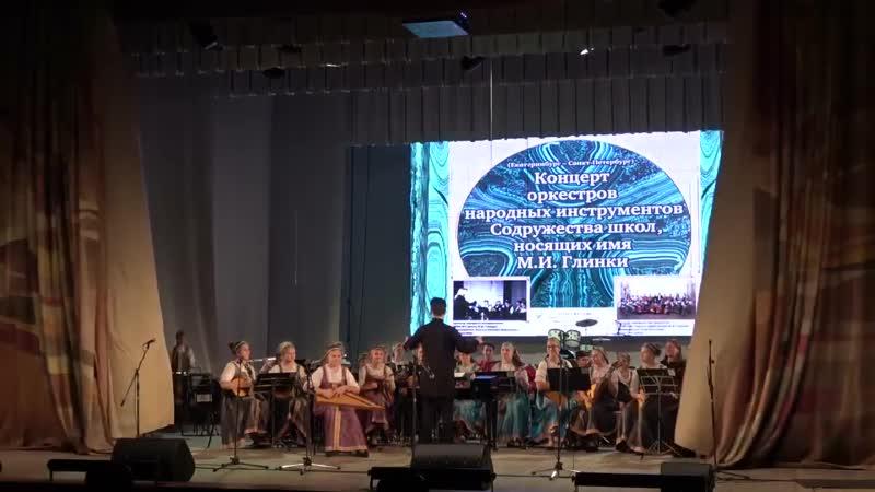 Концерт Содружества школ, носящих имя М.И. Глинки, 2018 год (1 отделение) г. Екатеринбург