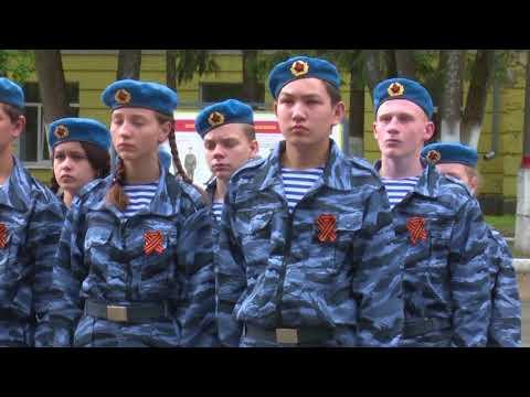 Патриотическая игра Зарница в Серпуховском военном институте