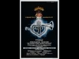 Sgt. Peppers Lonely Hearts Club Band Оркестр клуба одиноких сердец сержанта Пеппера (1978)