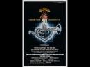Sgt. Pepper's Lonely Hearts Club Band / Оркестр клуба одиноких сердец сержанта Пеппера 1978