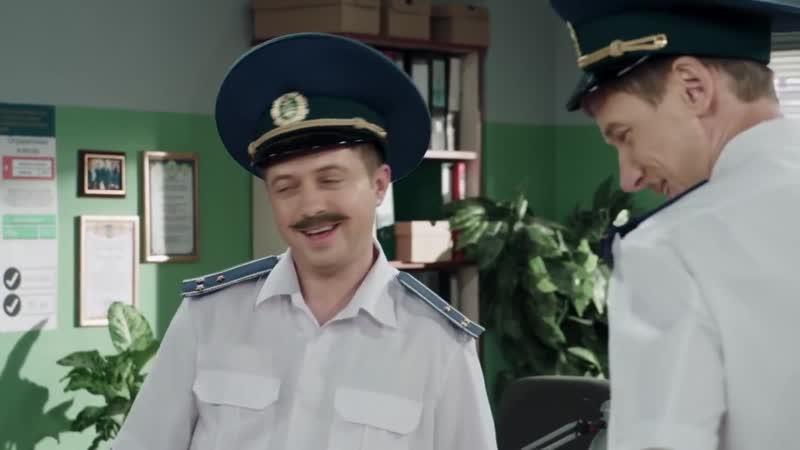 На троих 5 сезон 39 серия Пограничники показали как государственная граница пострадала сегодня