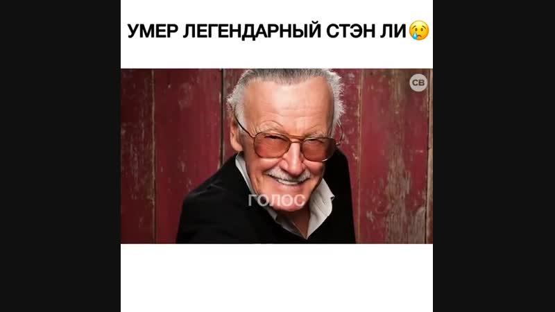 Сценарист и создатель комиксов Marve 😢