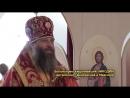Владыка Никодим поздравил прихожан Свято Иоанновского храма с престольным днем