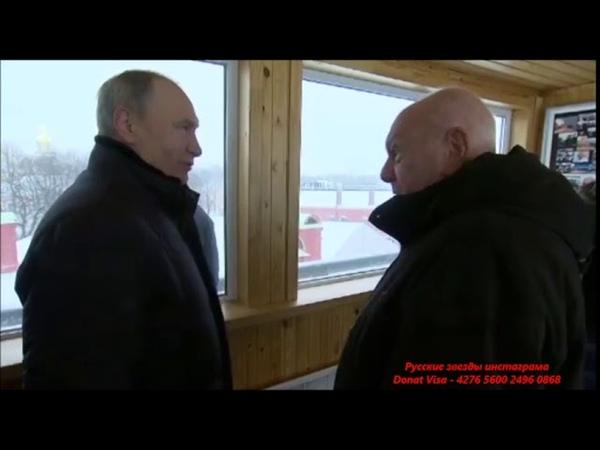 Царь Путин рассказал, что получил звание лейтенанта как артиллерист