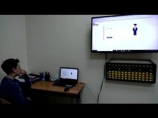 Суперскорость обработки информации в АМАКids: Петр Цивилев считает 10 примеров на скорости 0.1 секунды