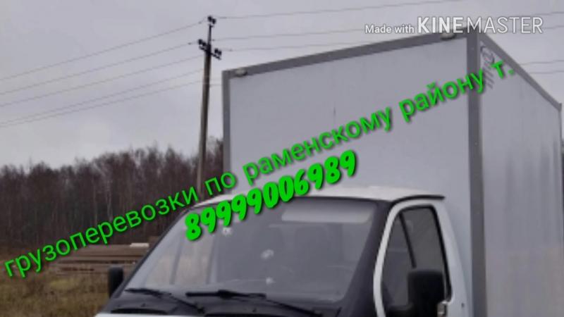 Без имени 1 1920x1080 8,51Mbps 2017-11-13 11-44-30.mp4
