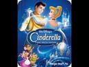 Мультфильм для Детей Золушка на руском языке Cinderella