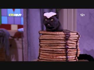 «Сабрина — маленькая ведьма» 19 января в 13:55 на СТС Love