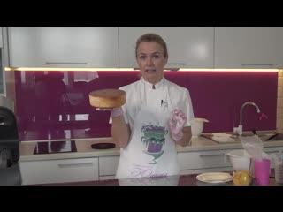 Как разрезать бисквит на ровные коржи|Фишки кондитера Юлии Васильевой