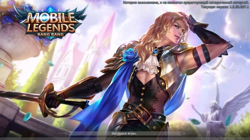 [Mobile Legends: Chiilstreeam] ЛАНСЕЛОТ ПЕРВОЕ ВПЕЧАТЛЕНИЕ РОЗЫГРЫШ 1500 АЛМАЗОВ MOBILE LEGENDS