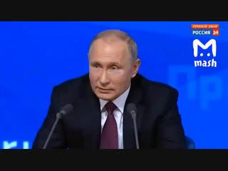 Путин в коллаборации с тем самым фильмом и той самой фразой