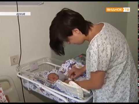 Мобильный рентген - новое оборудование в Видновском перинатальном центре