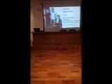Конференция 8 техник масштабирования