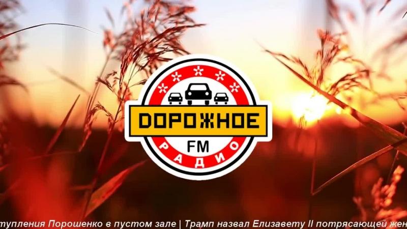 Live: Виктория Рудская