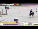 Лирс 140см международный турнир 13 16 09 18