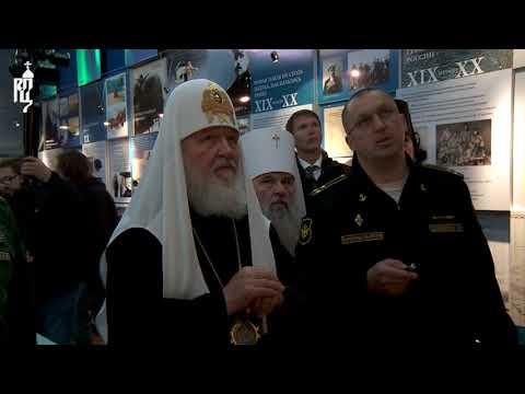 Патриарх Кирилл посетил Музей Центрального полигона РФ в Доме офицеров поселка Белушья Губа