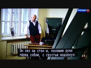Судьбы скрещенья. Документальный сериал.
