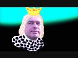 Прикольное видео, человек в образе короля ( Музыка звучит )