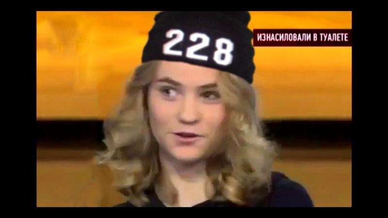 Ирина Сычева местная знаменитость