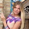 Olga Panina