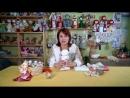 Особиста майстерня з Інною Івінською виготовлення ляльки забавлянки