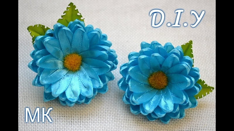 🌼Хризантемы-ромашки из ленты 0.6 см🌼Ribbons ChrysanthemumПошаговый МК DIY Kanzashi Flower