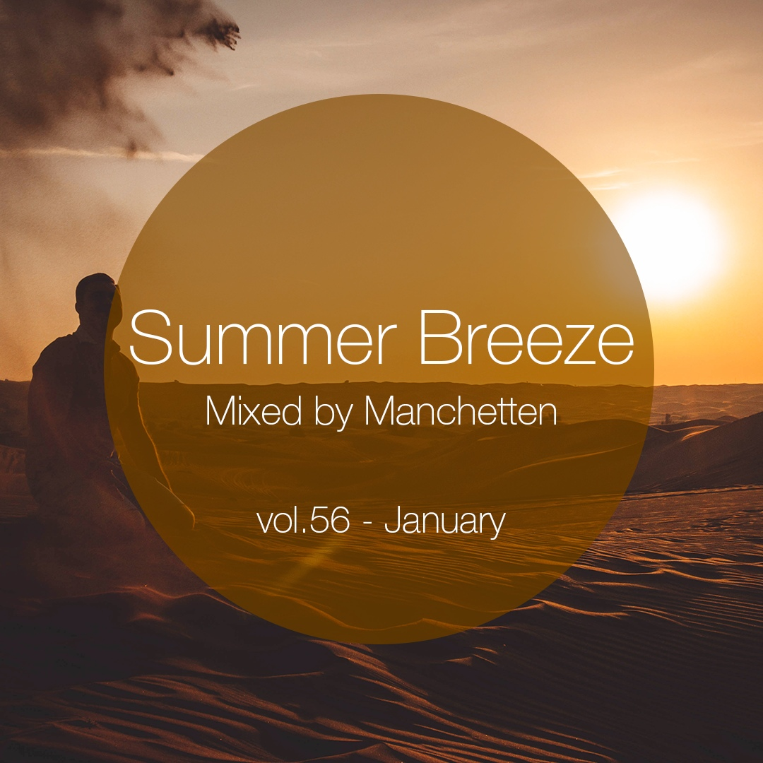 Summer Breeze vol 56