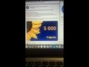 Сертификат в ЛЕНТУ на 5000 рублей Подробности в группе