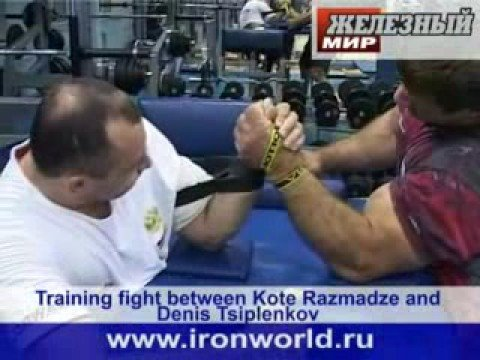 Тренировка Дениса Цыпленкова с Коте Размадзе