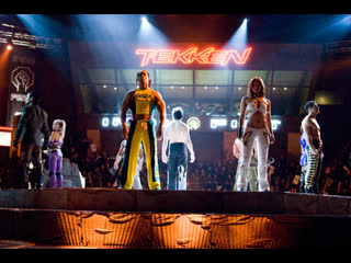 Теккен (2010) HD