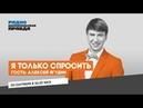 Алекскей Ягудин: Вижу цель, не вижу препятствий
