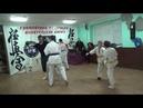 Тренировка 12 декабря 2018 года Группа №3 Киокусинкай Каратэ Климовск