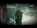 Тайна горы мертвецов Перевал Дятлова (2013) 1-2 серия