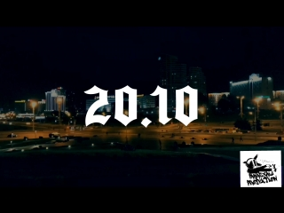 """Panaexali - приглашение в клуб """"sfera"""" 20.10  г.полоцк"""