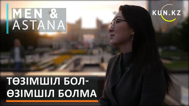 дизайнер Белла Сәт - Мырза /Men Astana