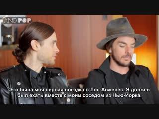 Джаред Лето_ Инстаграм воспоминания (русские субтитры)