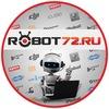 Robot72.ru | Домашние Роботы в Тюмени