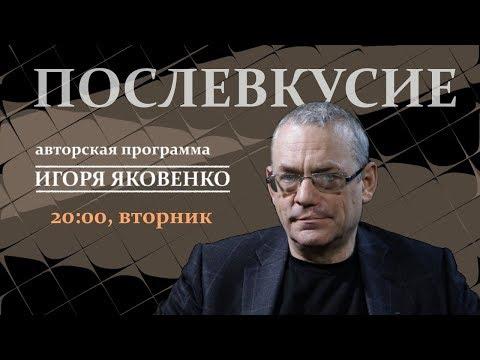 Тёрка коммерса с крышей; Столетнее убийство; Акция PUSSY RIOT   ПОСЛЕВКУСИЕ - 2