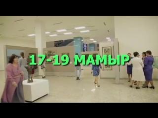 Астана қаласының 20 жылдығы