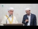 Пятничная проповедь доктора шариатских наук Абдур Раззака Абдур Рахмана ас Саади