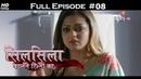 Silsila Badalte Rishton Ka 13th June 2018 सिलसिला बदलते रिश्तों का Full Episode