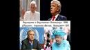 ВВС Обращение к Верховному Комиссару ООН Д Трампу королеве Англии Бенедикту XVI