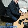 Араз Муталлимов АНЛ2-07