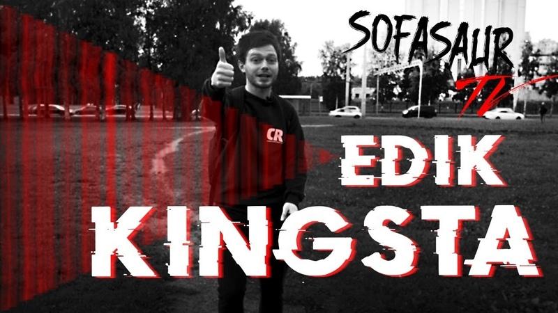 Sofasaur TV - Edik Kingsta [EP8] [Все о Хип-Хопе]