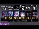 OPPO Find X Super VOOC vs S9 vs Note 9 vs OnePlus 6 vs P20 Pro vs Honor 10 Battery Drain Test
